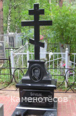 Памятник из гранита Павлово Ваза. Покостовский гранит Остров