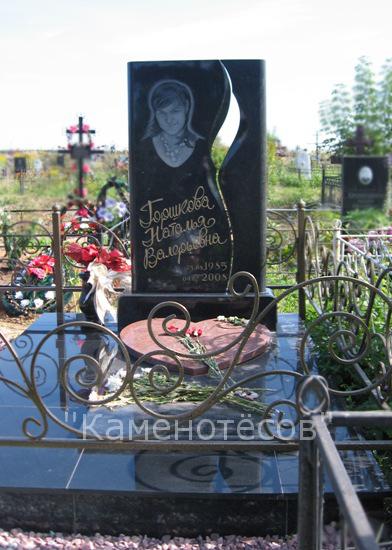 В изготовление памятника нижний гранитные памятники каталог фото цены новокузнецк